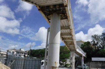横断歩道橋の撤去設計