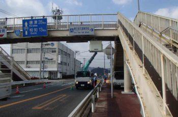 横断歩道橋(3橋)の定期点検